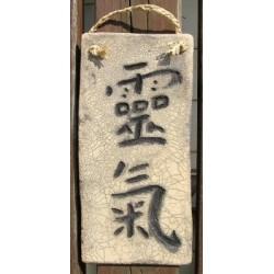 Formelle Ideogramma Reiki Stile Shodo in Ceramica Raku