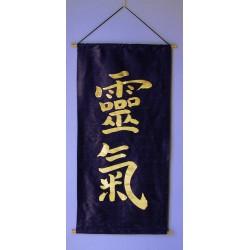 Arazzo grande con simbolo Reiki