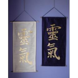 Arazzo in seta con simbolo Reiki
